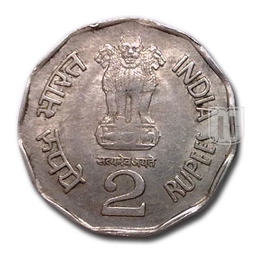 2 Rupees | KM 290 | R