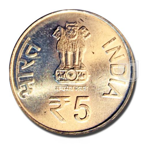5 Rupees |  | R
