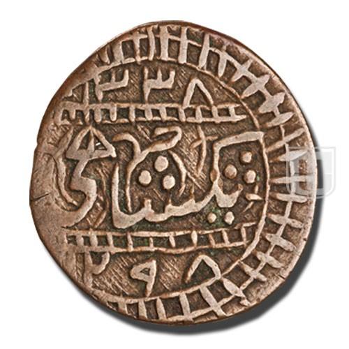 Shahi (5 Paise) | Album 3235 | R
