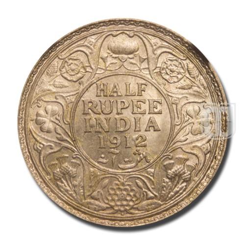 Half Rupee | KM# 522 | R