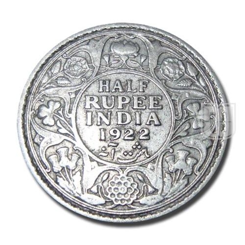 Half Rupee   KM# 522,PR.325   R