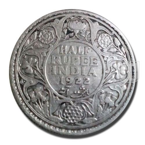Half Rupee | KM# 522,PR.344 | R