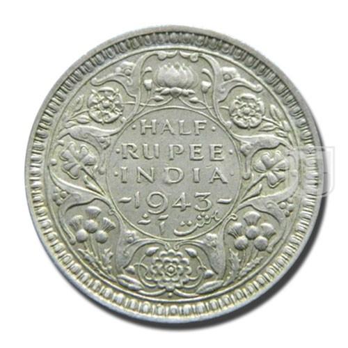 Half Rupee | KM# 552,PR.358 | R