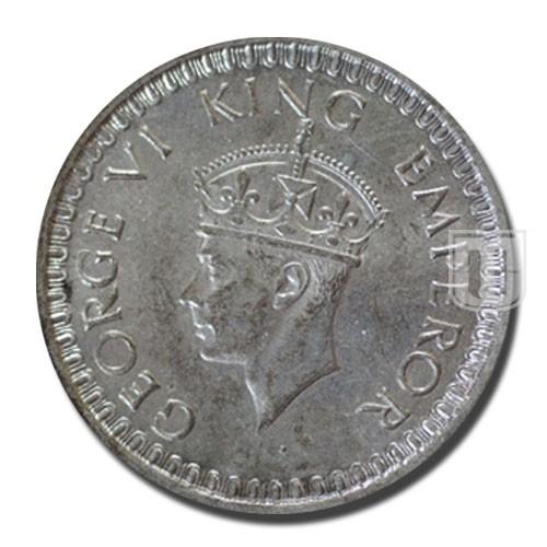 Half Rupee | KM# 552 | O