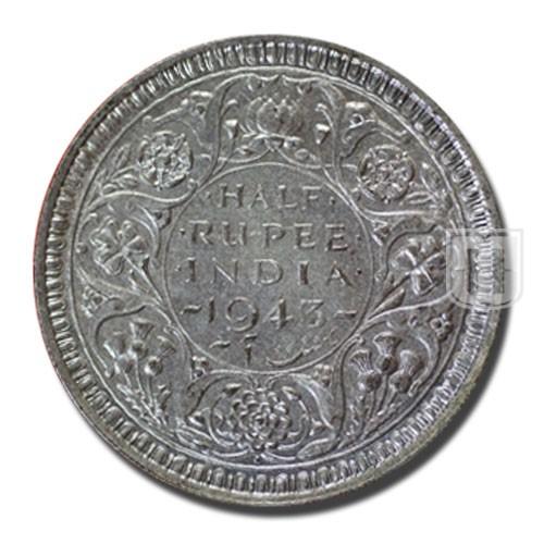 Half Rupee | KM# 552 | R