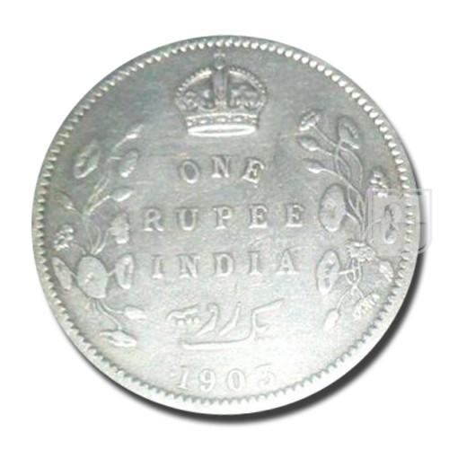 Rupee | KM# 508 | R