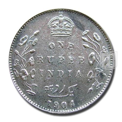 Rupee | KM# 508,PR.190 | R