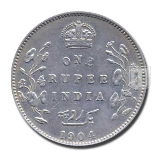 Rupee | KM# 508,PR.200 | R