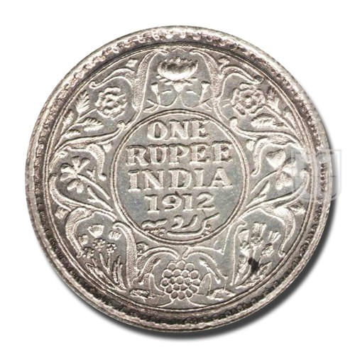 One Rupee | KM# 524 | R