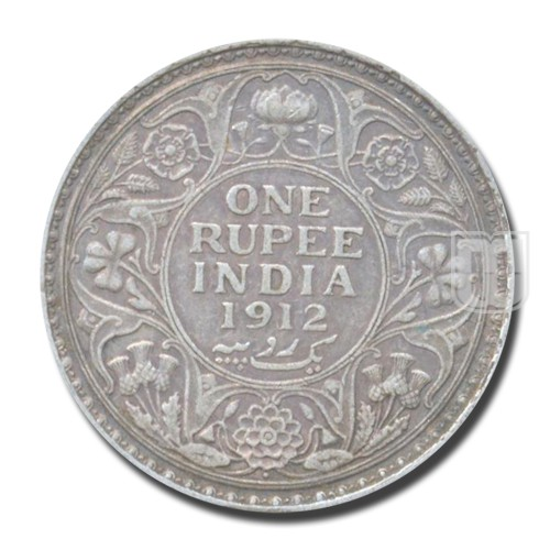 One Rupee | KM# 524,PR.218 | R