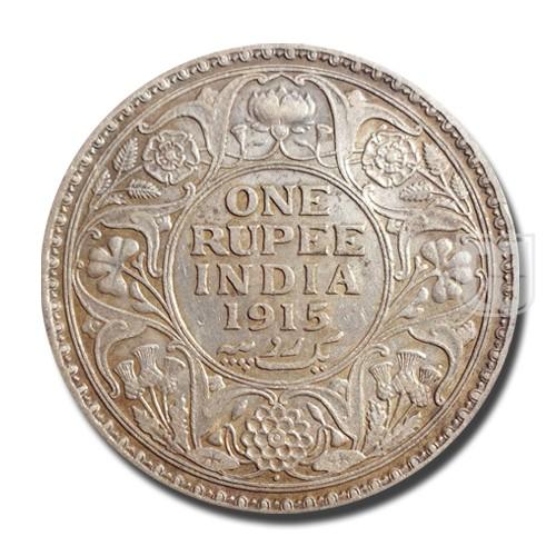 One Rupee   KM# 524,PR.221   R