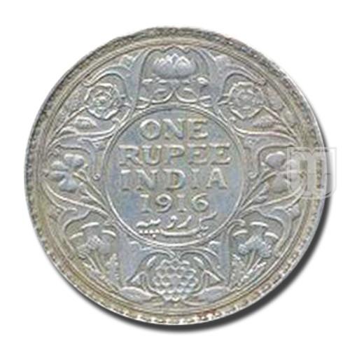 One Rupee | KM# 524,PR.212 | R