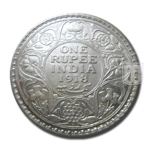 One Rupee   KM# 524   R