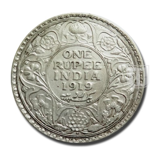 One Rupee | KM# 524,PR.225 | R