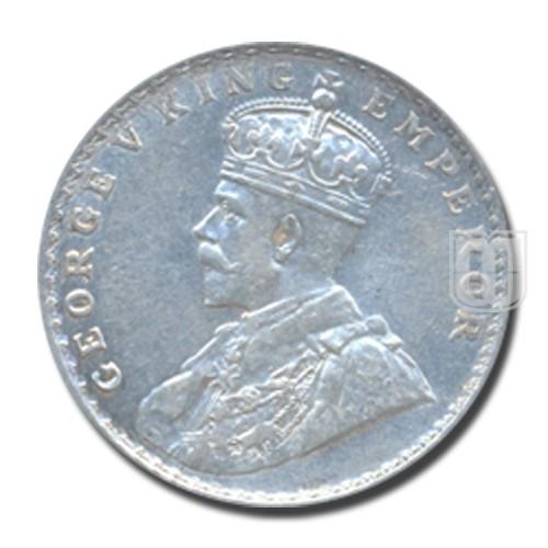 One Rupee | KM# 524,PR.226 | O