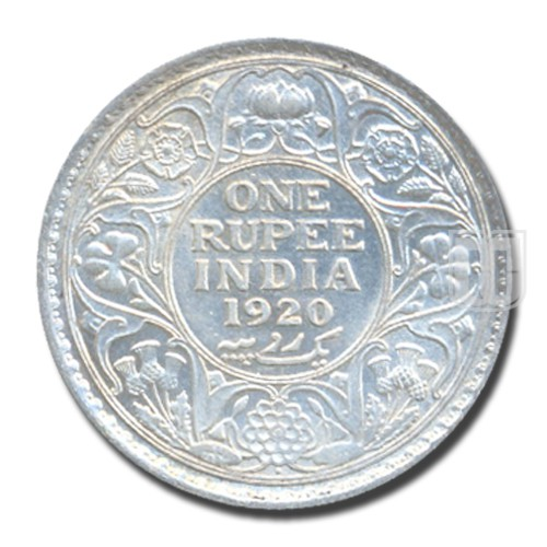 One Rupee | KM# 524,PR.226 | R