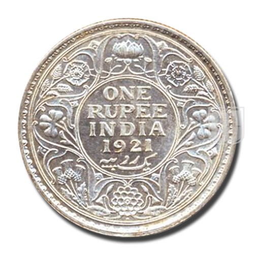 One Rupee | KM# 524,PR.227 | R
