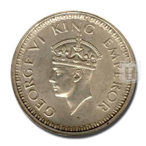 Rupee | KM# 557.1,PR.245 | O