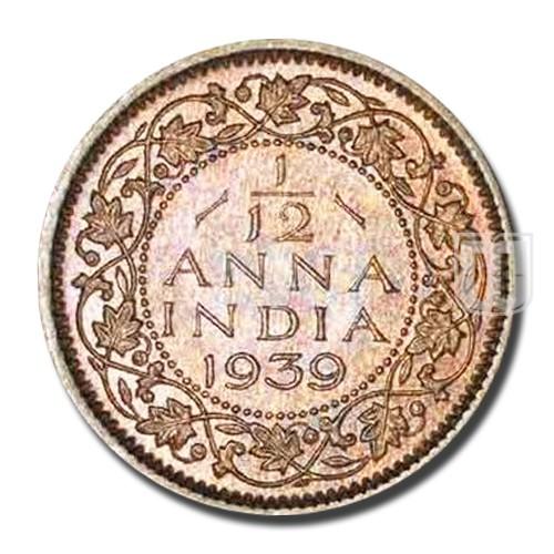 1/12 Anna | KM# 526,PR.859 | R