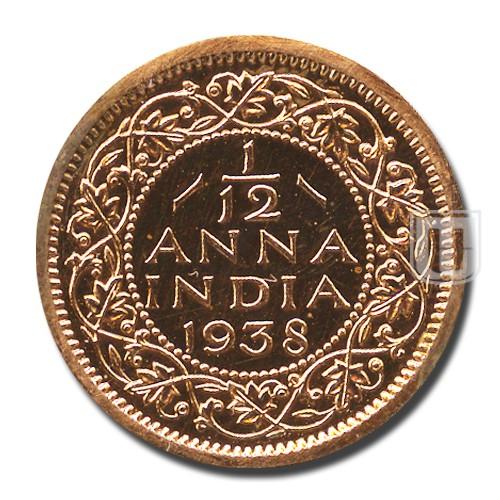 1/12 Anna | KM# 527 | R