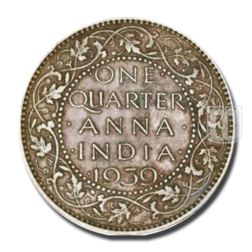 One Quarter Anna | KM# 530,PR.685 | R