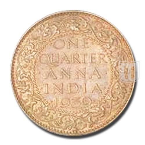 One Quarter Anna | KM# 530,PR.690 | R