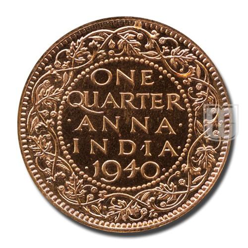 One Quarter Anna | KM# 531 | R