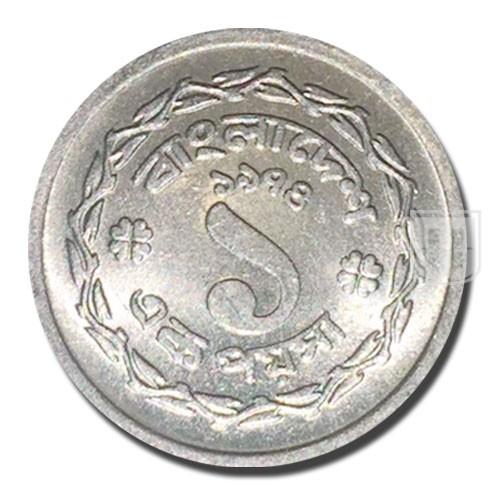 Poisha |  | R