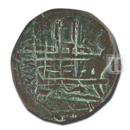 Dupondius | C.56.1,S.303 | R