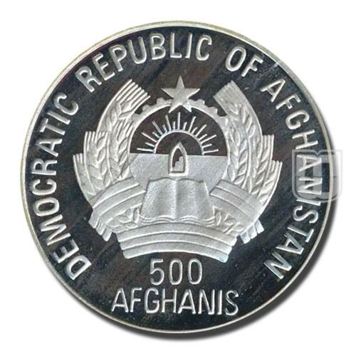 500 Afghanis | KM 1012 | O