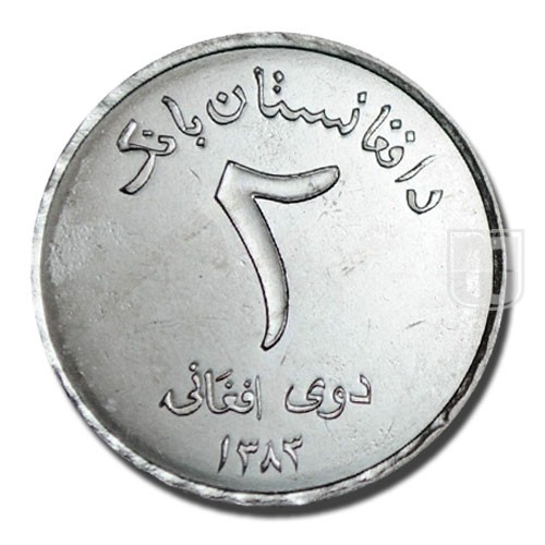 2 Afghani | KM 1045 | R