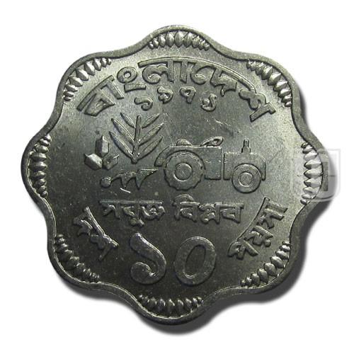 10 Poisha | KM 11.1 | R