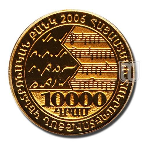 10000 Dram | KM 130 | O