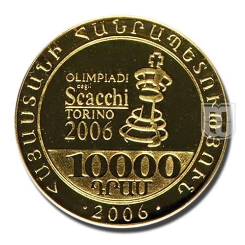 10000 Dram | KM 131 | O