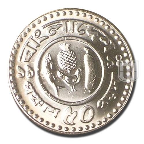 50 Poisha | KM 13 | R