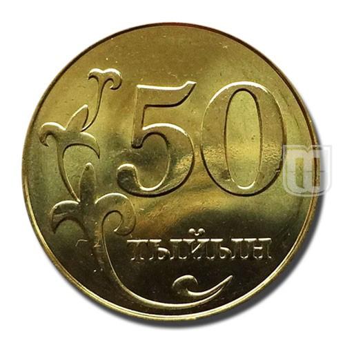 50 Tyiyn | KM 13 | R