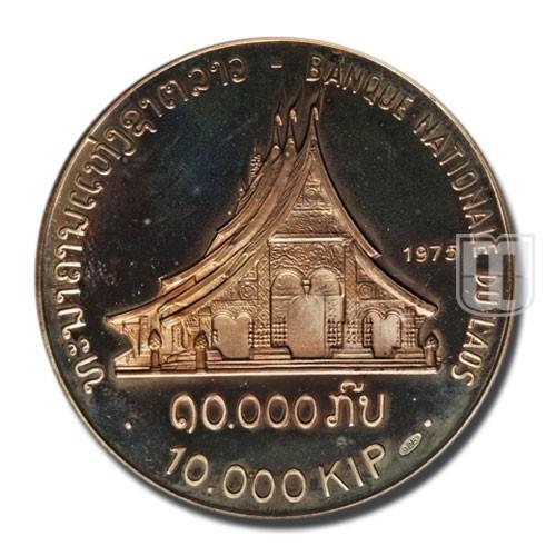 5000 Kip | KM 17 | R