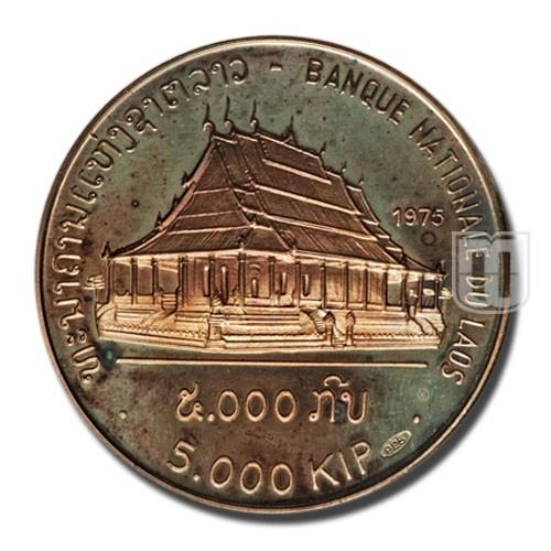 10000 Kip   KM 18   R