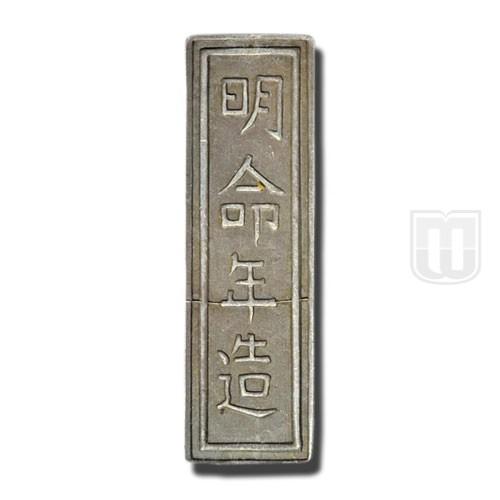 5 Tien | KM 202 | R