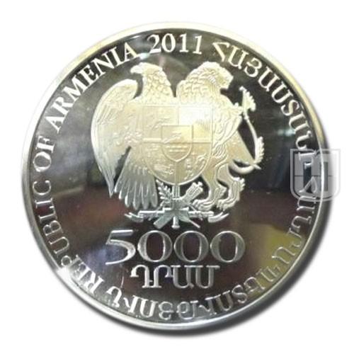 5000 Dram | KM 205 | O