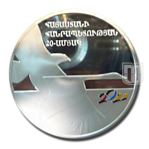 5000 Dram | KM 205 | R