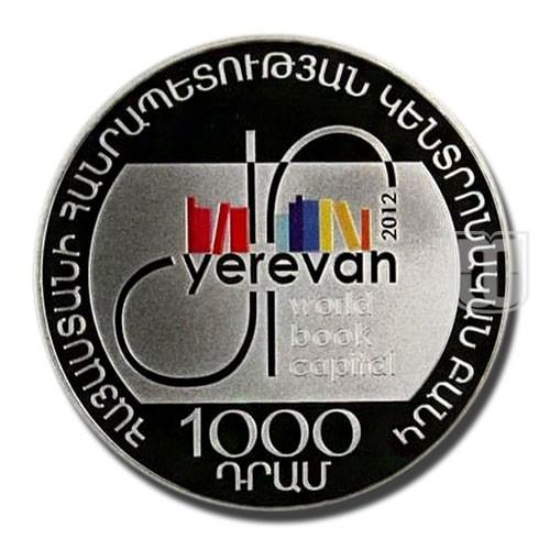 1000 Dram | KM 250 | O