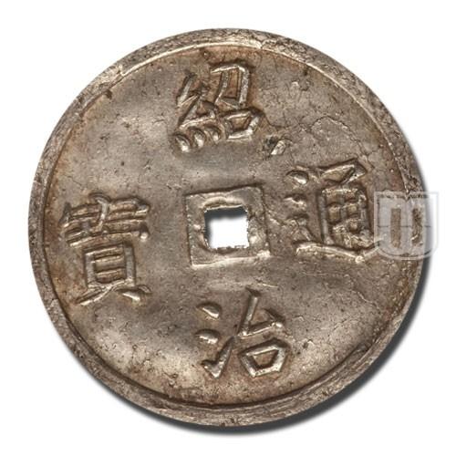 2 Tien | KM 268 | O