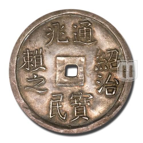 5 Tien | KM 284 | O