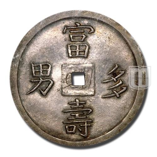 5 Tien | KM 284 | R
