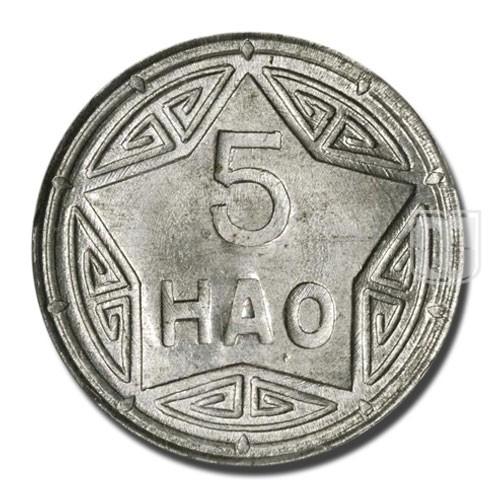 5 Hao | KM 2.1 | R