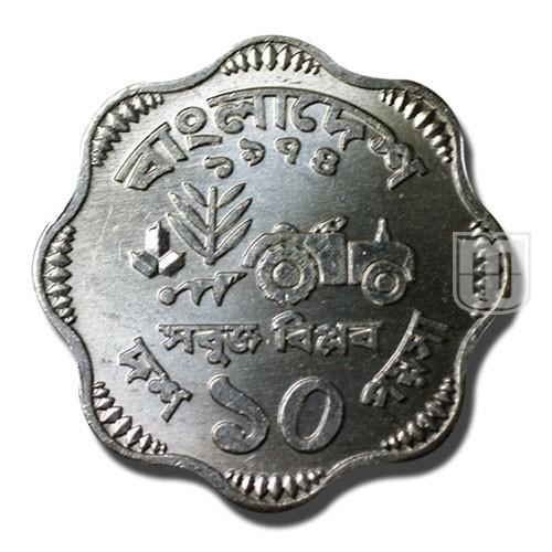 10 Poisha | KM 2 | R