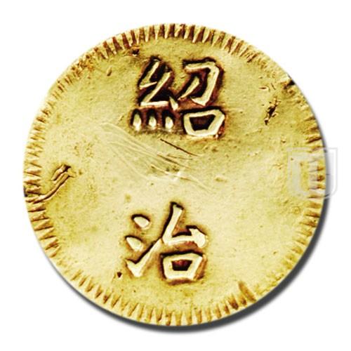 2 Tien | KM 333 | O
