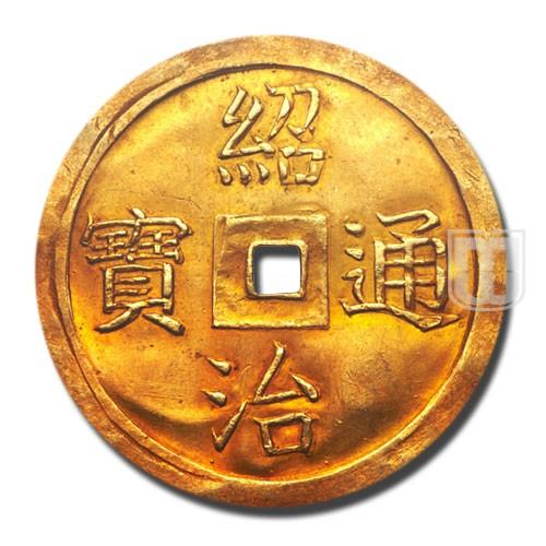5 Tien | KM 340 | O