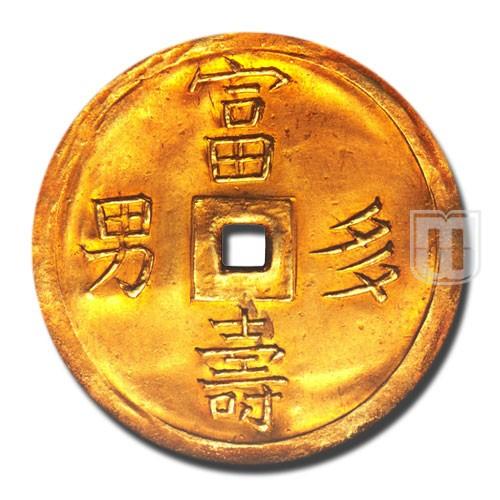 5 Tien | KM 340 | R
